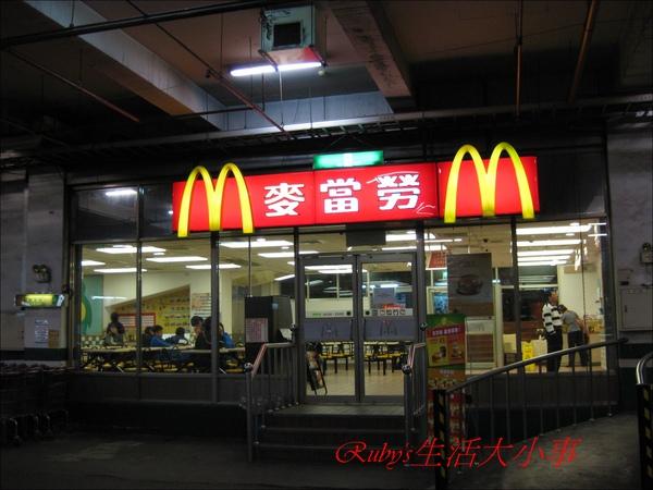 麥當勞蘋果派義賣活動 (3).JPG