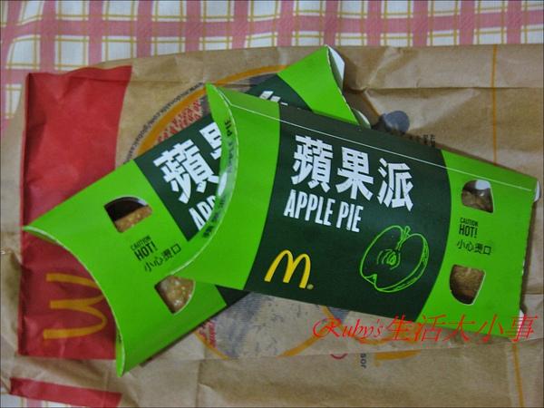 麥當勞蘋果派義賣活動 (7).JPG