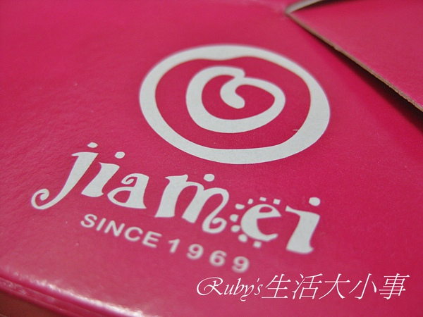 佳美-瑞 (1).JPG