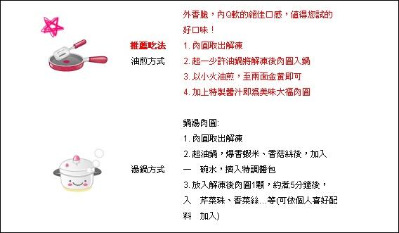 大福-1.jpg