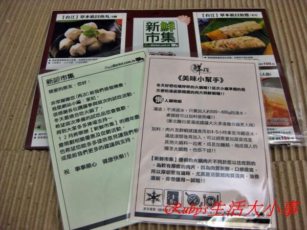 懶人鍋物 (4).JPG