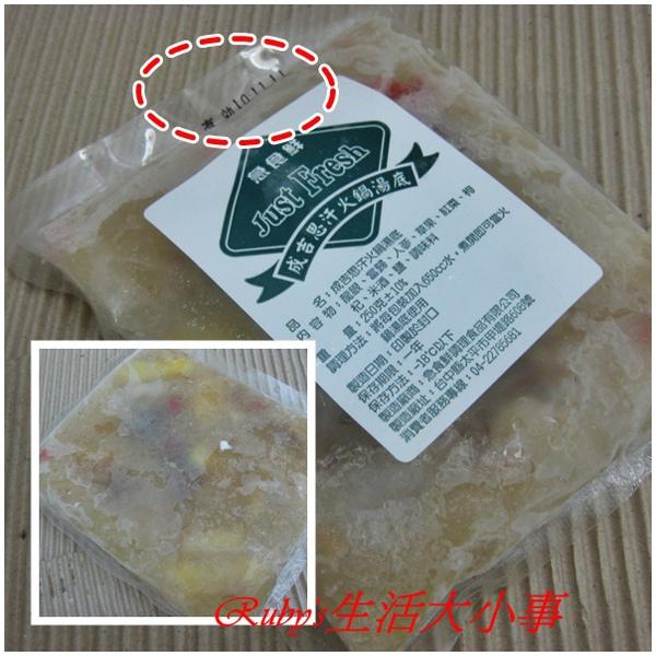 懶人鍋物 (15).jpg