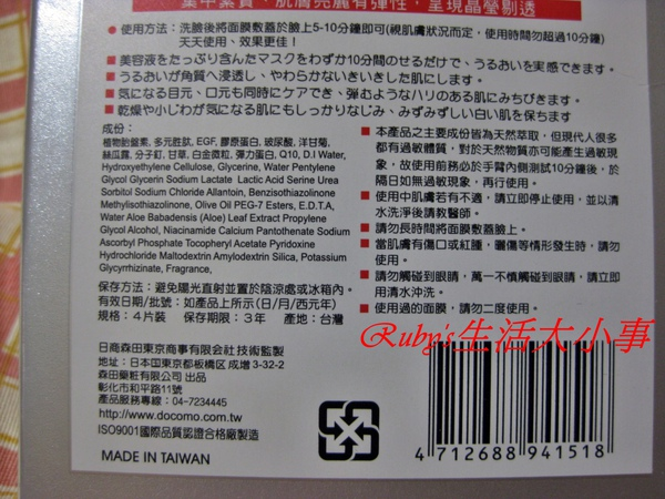 森田 (2).JPG