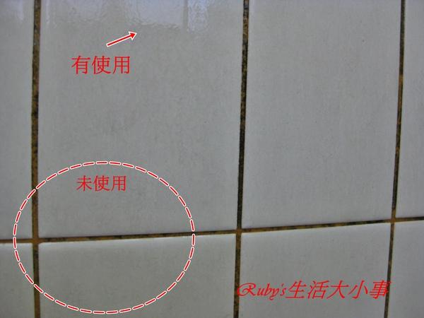 美安威淨 (4).JPG
