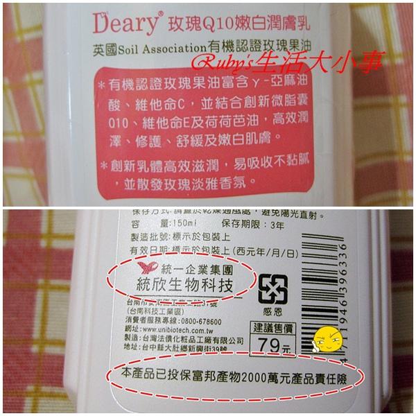 Deary Q10 (6).jpg
