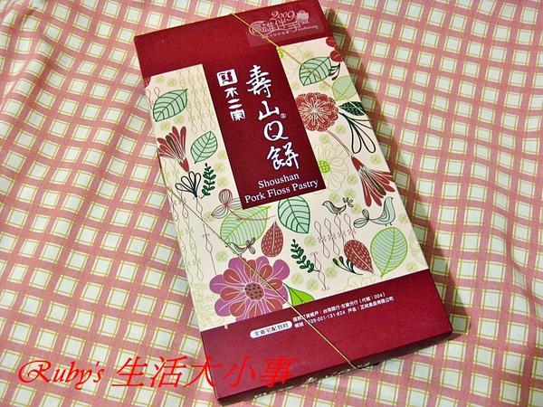 壽山Q餅 (1).JPG