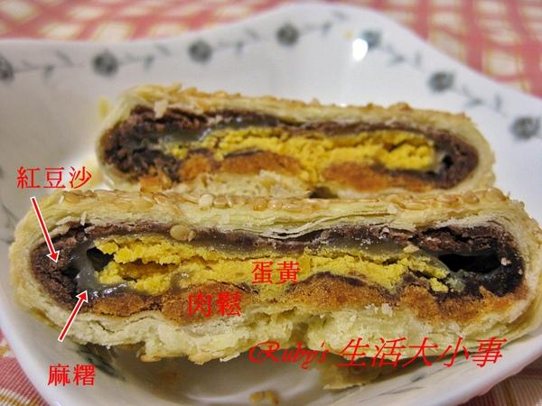壽山Q餅 (4).JPG