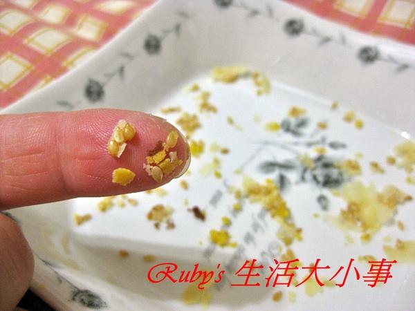 壽山Q餅 (5).JPG