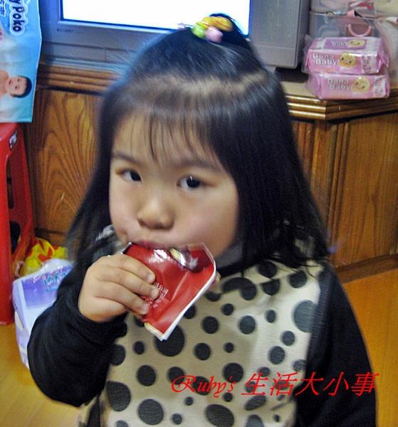 壽山Q餅 (6).JPG