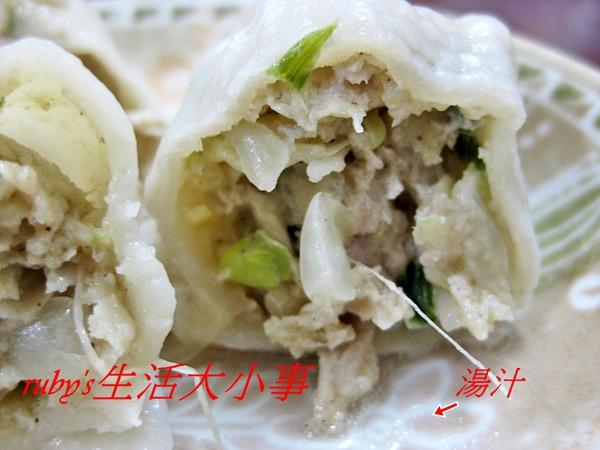 霸王餃-高 (9).JPG