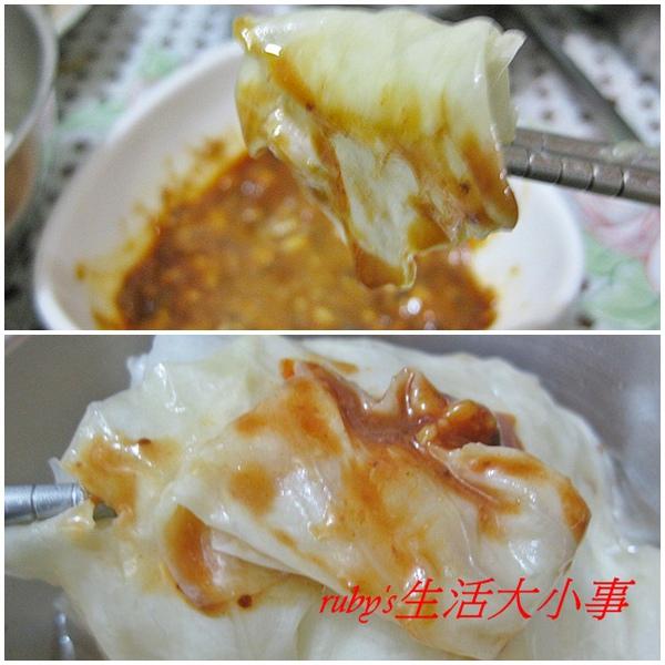 正宗漢方 (2).jpg