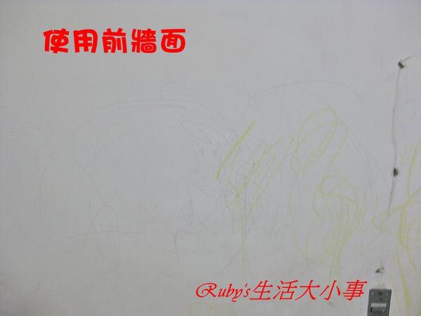 Dali創意無痕壁貼 (13).JPG