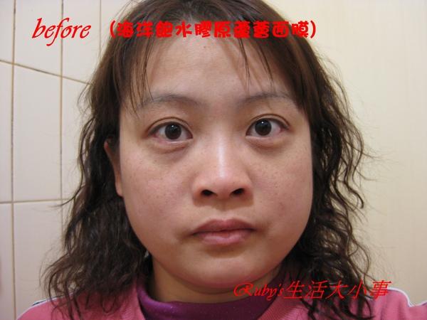 絕世美肌 (13).JPG