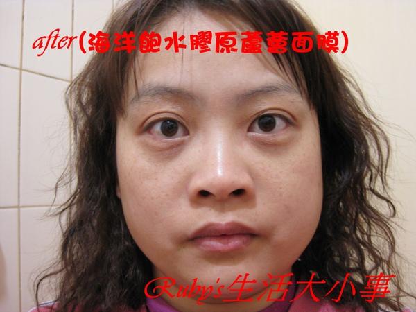 絕世美肌 (17).JPG