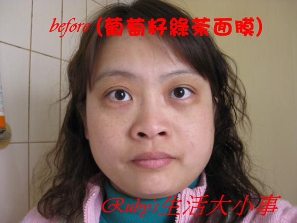 絕世美肌 (18).JPG