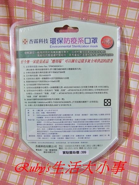 杏霖口肇 (5).JPG