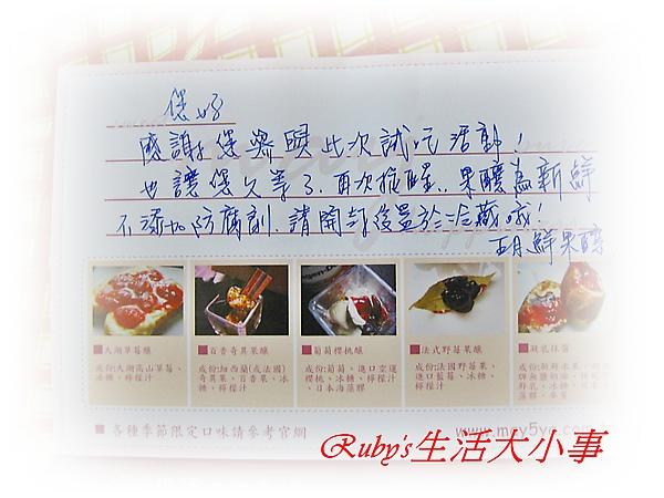 鮮果釀 (12).JPG