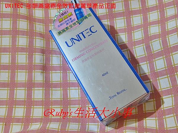 UNITEC 彤妍燕窩素全效緊緻菁萃.JPG
