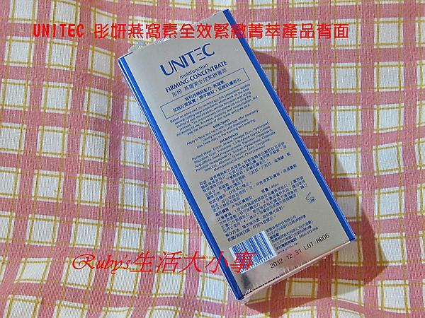 UNITEC 彤妍燕窩素全效緊緻菁萃 (1).JPG