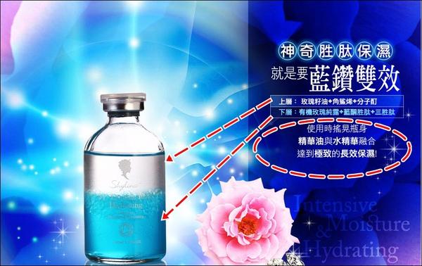 有機玫瑰24+保濕藍酮精華 (3).jpg