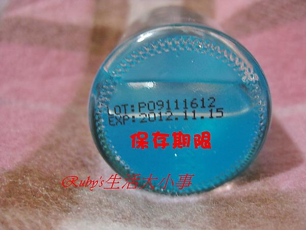 有機玫瑰24+保濕藍酮精華 (7).JPG