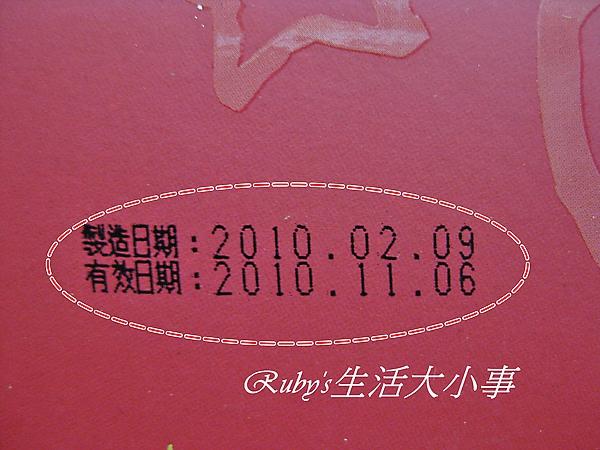 乾坤農場晶凍 (6).JPG