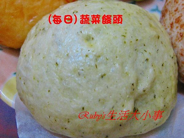李ㄚ姨純手工饅頭 (5).JPG