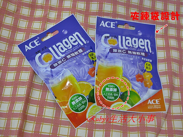 ACE (3).JPG