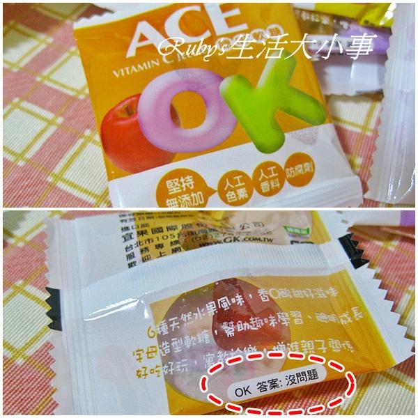 ACE聰明軟糖 (2).jpg