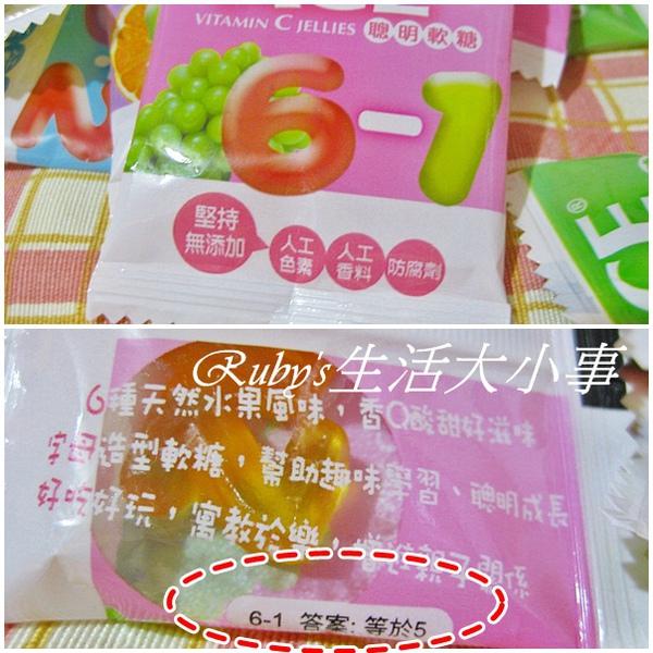 ACE聰明軟糖 (3).jpg