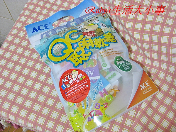 ACE聰明軟糖 (4).JPG