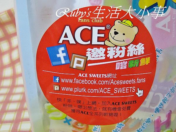 ACE聰明軟糖 (9).JPG