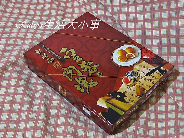新勝發 (3).JPG
