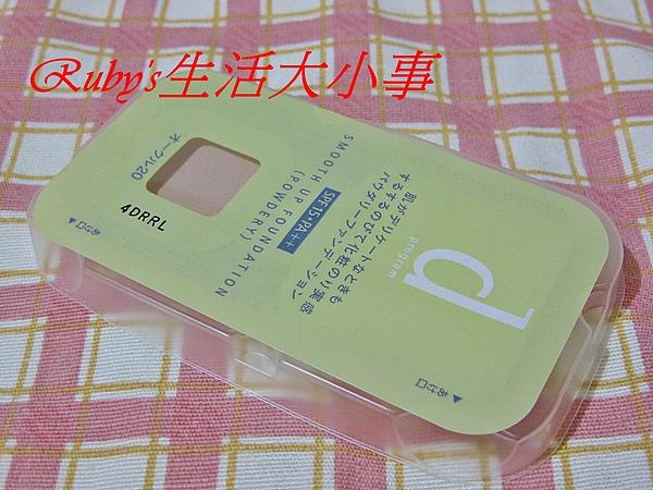 敏感話題粉餅 (1).JPG