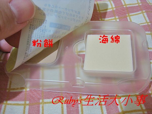 敏感話題粉餅 (4).JPG
