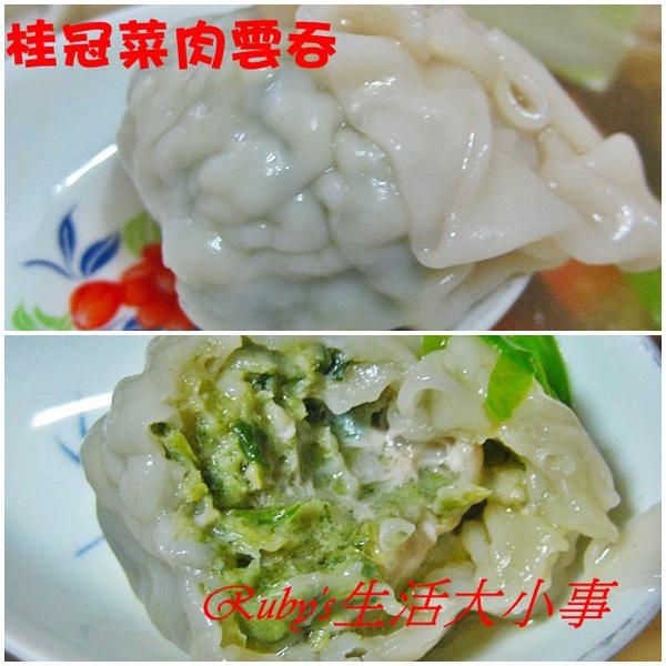 桂冠雲吞 (7).jpg