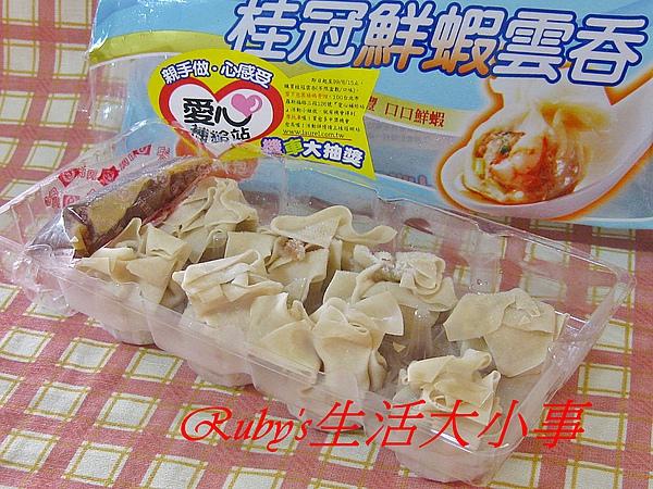 桂冠雲吞 (11).JPG