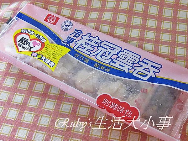 桂冠雲吞 (13).JPG