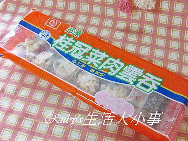 桂冠雲吞 (15).JPG