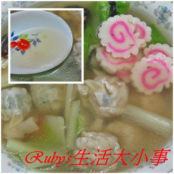桂冠雲吞 (22).JPG
