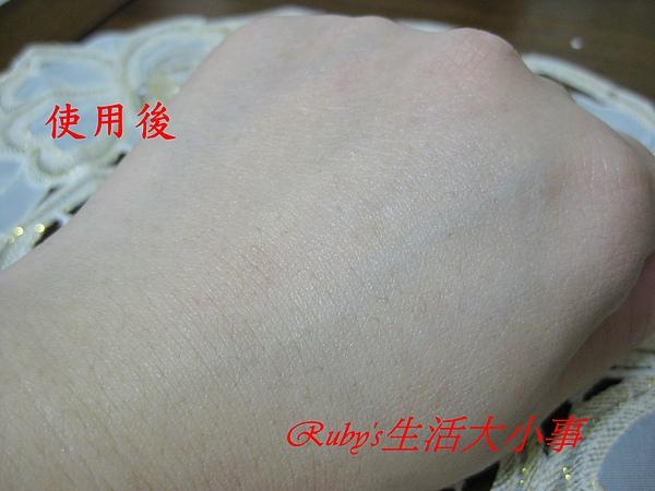 富勒烯金鑽凝露 (9).JPG