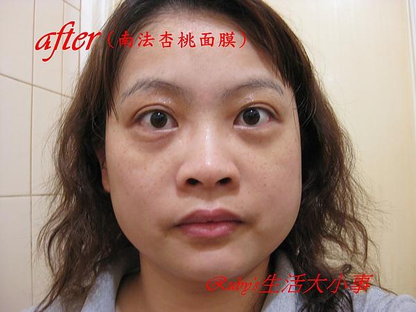 我的美麗日記 (18).JPG
