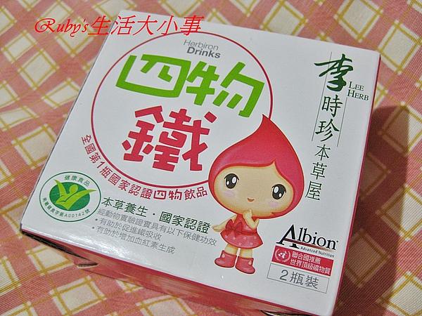 美人幫-四物鐵 (4).JPG