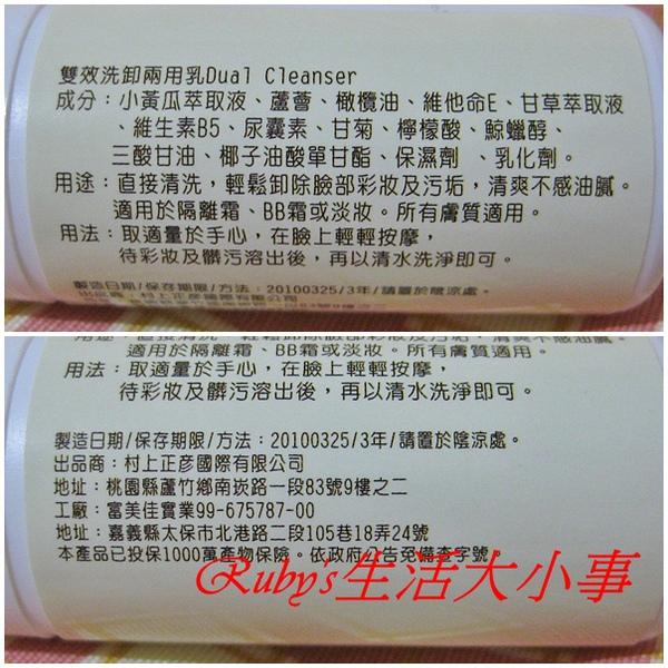 村上-小黃瓜 (1).jpg