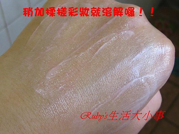 村上-小黃瓜 (5).JPG