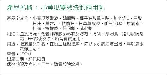 村上-小黃瓜 (8).jpg