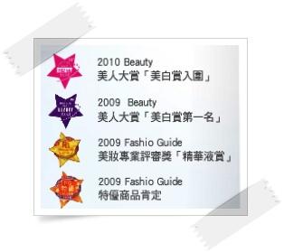 VICHY薇姿極透瞬白淡斑精華 (12).jpg