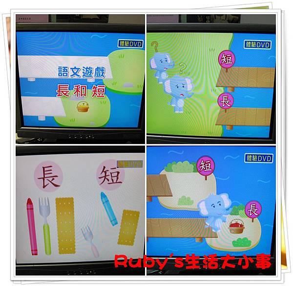 通路王-巧虎 (9).jpg