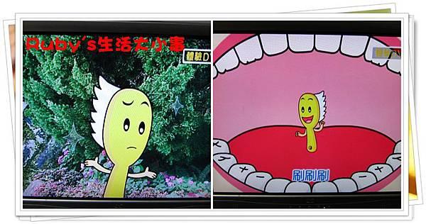 通路王-巧虎 (4).jpg
