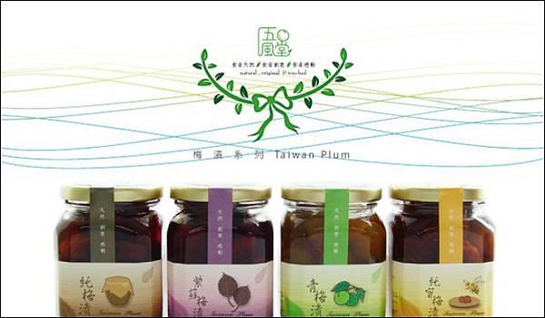 五風堂柳橙沾醬 (11).jpg